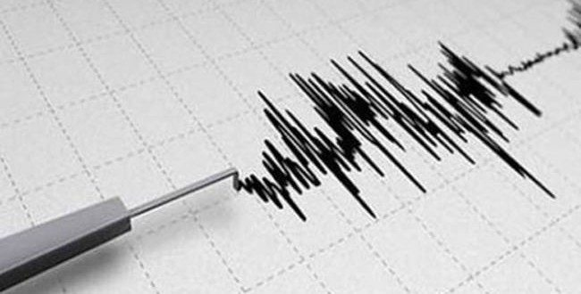 ÇATIDER'den, Denizli Depreminden Sonra Uyarı Geldi!