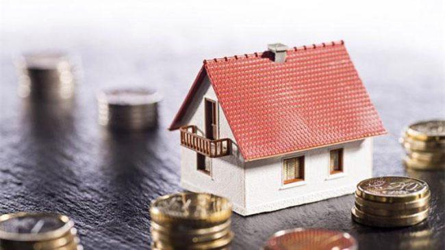 Ziraat Bankası Konut Kredi Faiz Oranlarını Düşürdü!