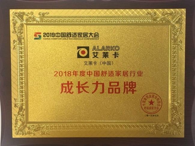"""Alarko Markası Çin'de """"En İyi Büyüme"""" Ödülünü Kazandı!"""